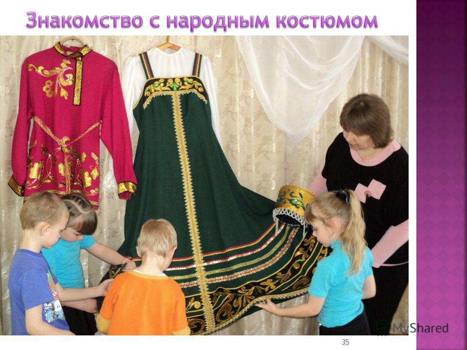 Занятие студии «Радуга» по программе «Цветные ладошки» А.А. Лыковой Роспись «Дымковской игрушки» 34