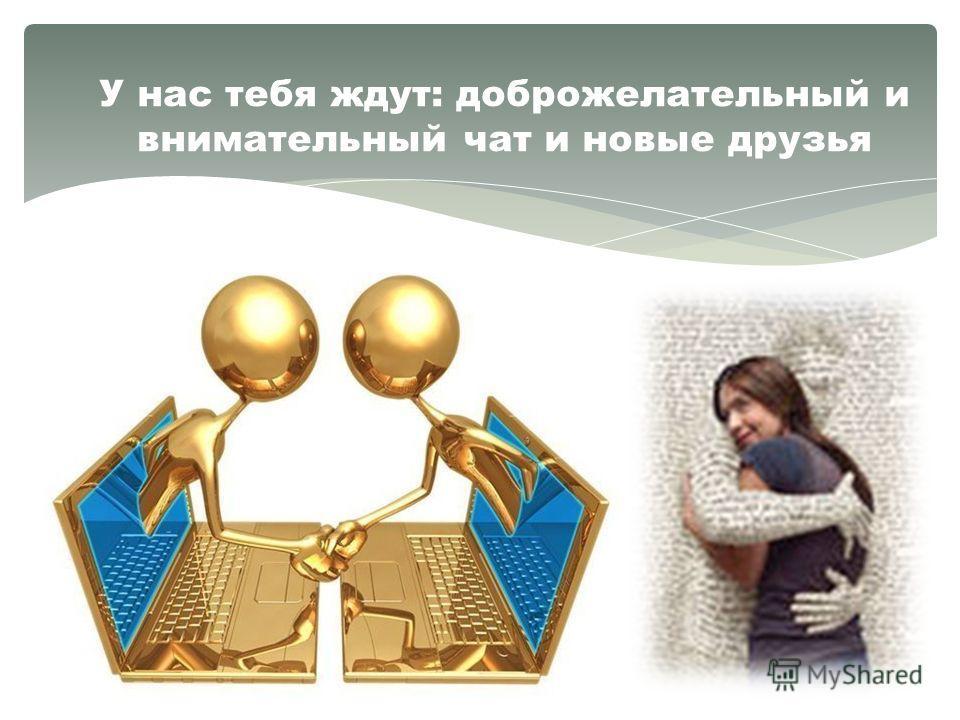 Для этого у нас доступные и удобные программы обучения