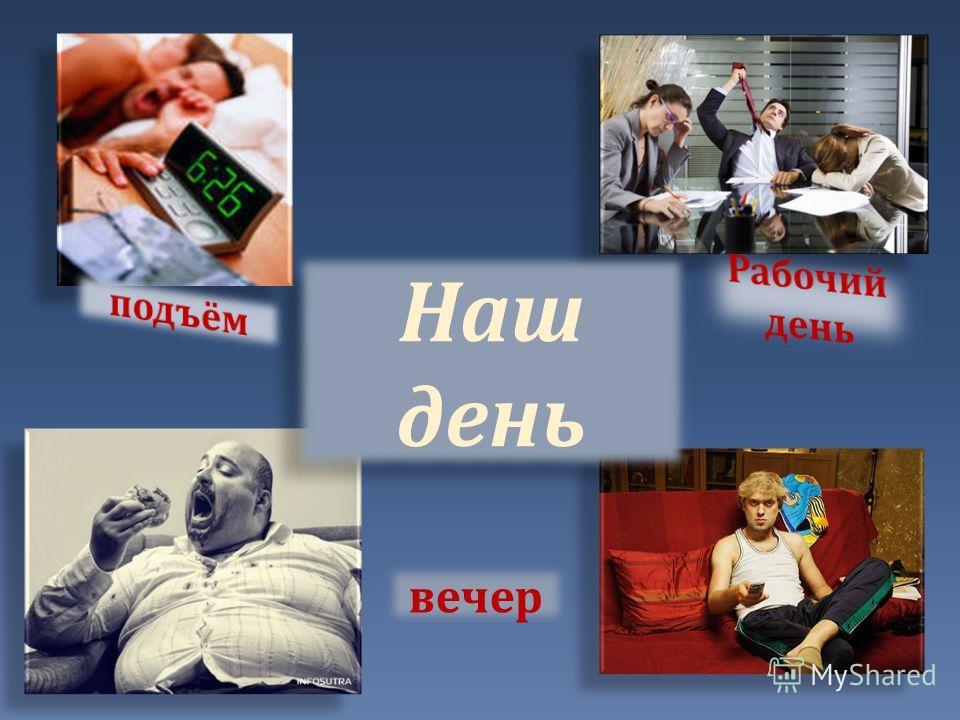 школа институт пенсия садик работа