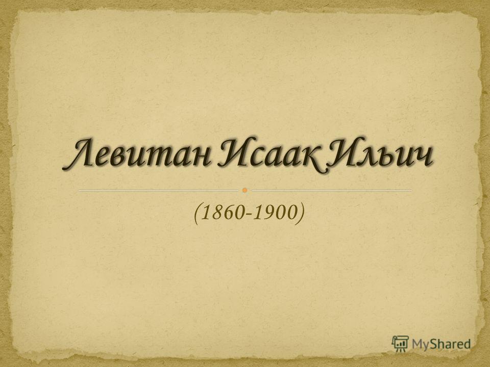 (1860-1900)