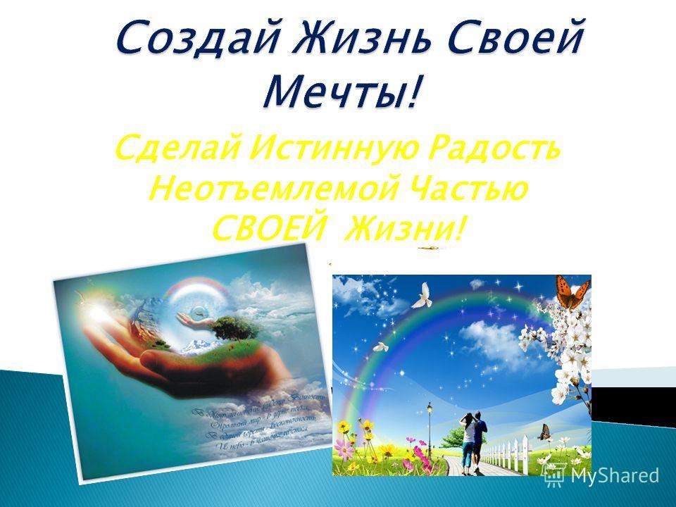 ВСЕМ ПРИВЕТ ИЗ АВСТРИИ!!! МЕНЯ ЗОВУТ ЛЮБОВЬ ФЕСЕНКО ЮНГЕР!!! ВЫ УЗНАЕТЕ О МИРЕ В КОТОРОМ Я ЖИВУ!!! Мой скайп lubovfesenko1