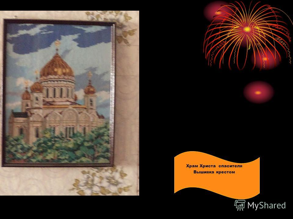 Колесникова Елена Николаевна e.colesnikowa2012@yandex.ru Kolesnikova19551(скайп) г. кропоткин