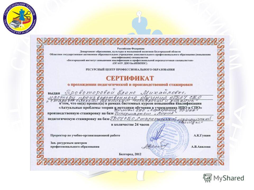 Приказ Минобрнауки России от 8.08.2008г.