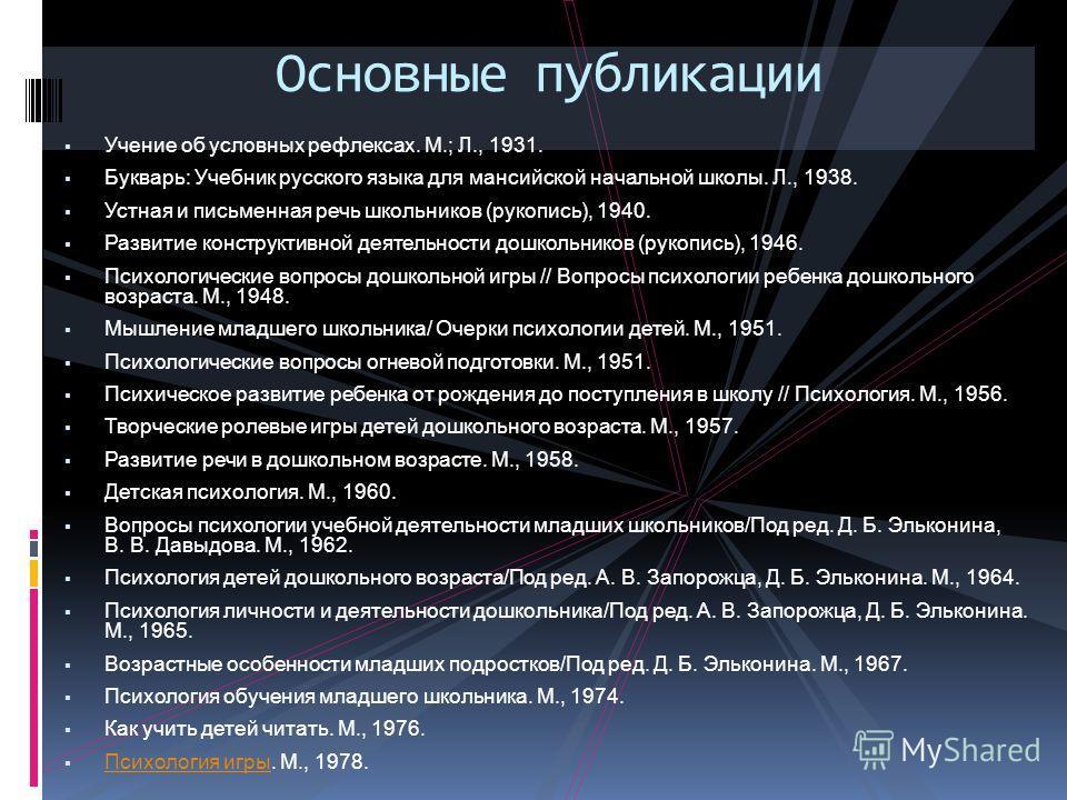 Паустовский рассказ телеграмма полностью читать