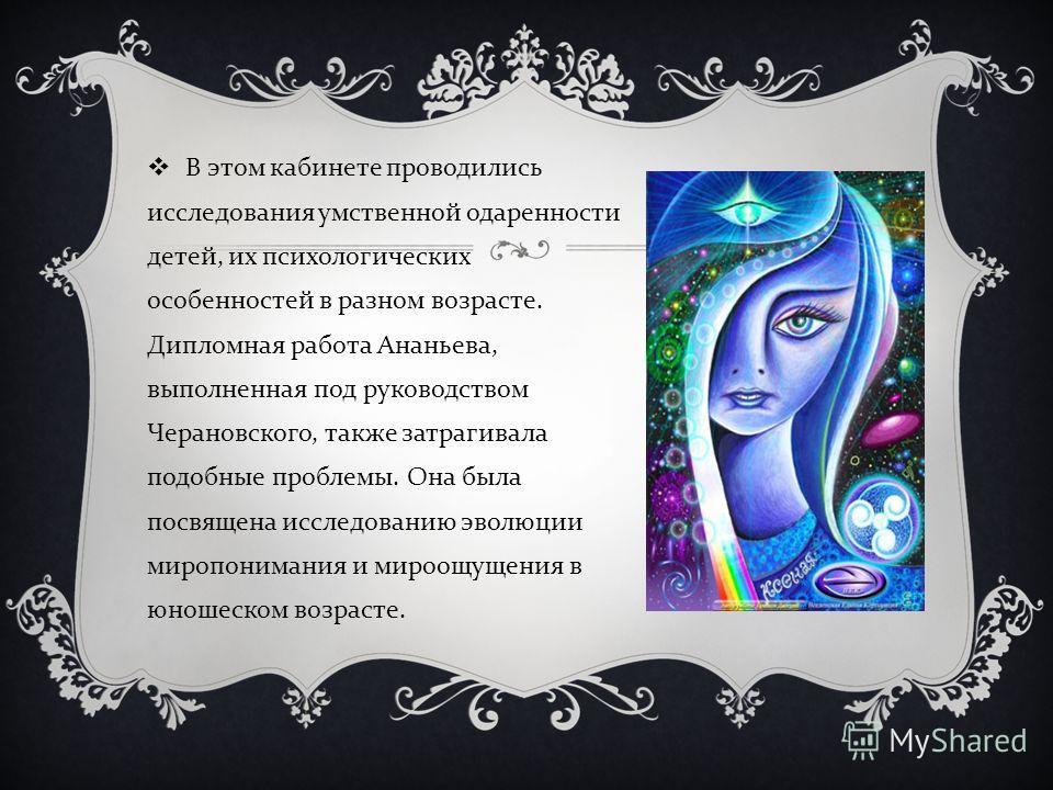 Презентация на тему ПРЕЗЕНТАЦИЯ ПО ПСИХОЛОГИИ Подготовила  4 В