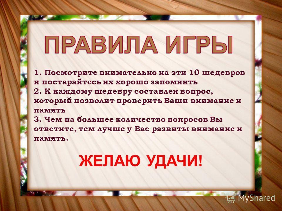 ИСКУССТВО XV – XVIII вв.