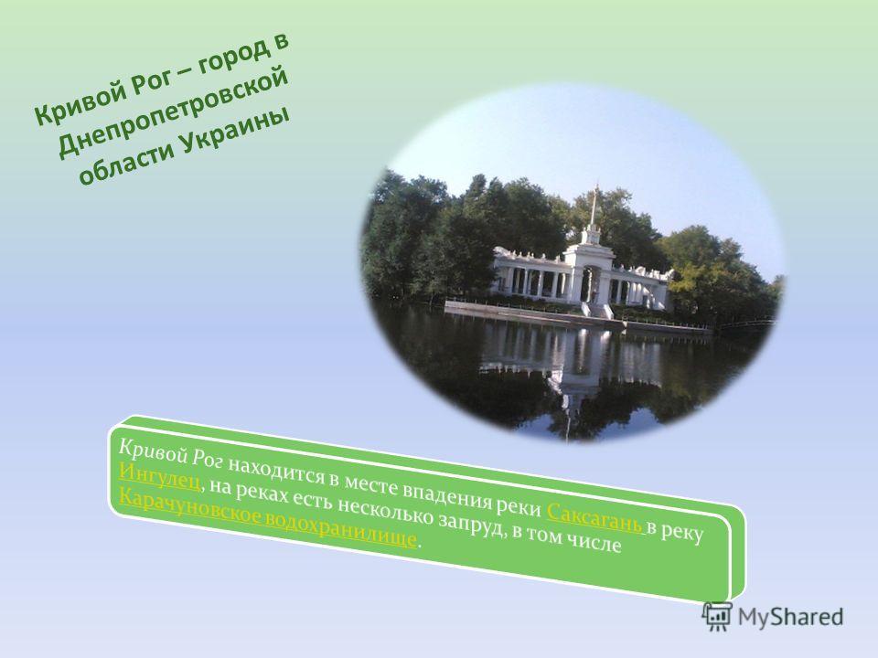 Татьяна Кизименко Email - kiz.tanya@gmail.comkiz.tanya@gmail.com Skype - kiztanya