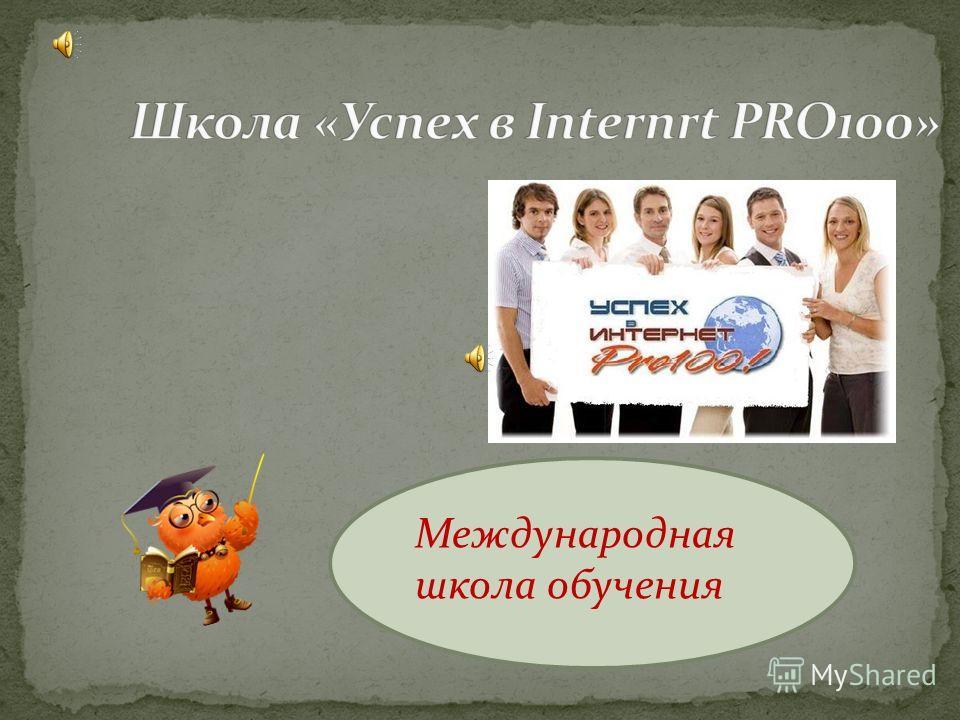 Смелова Алла Андреевна allasmelova.n@gmail.com Скайп - smelovaalla
