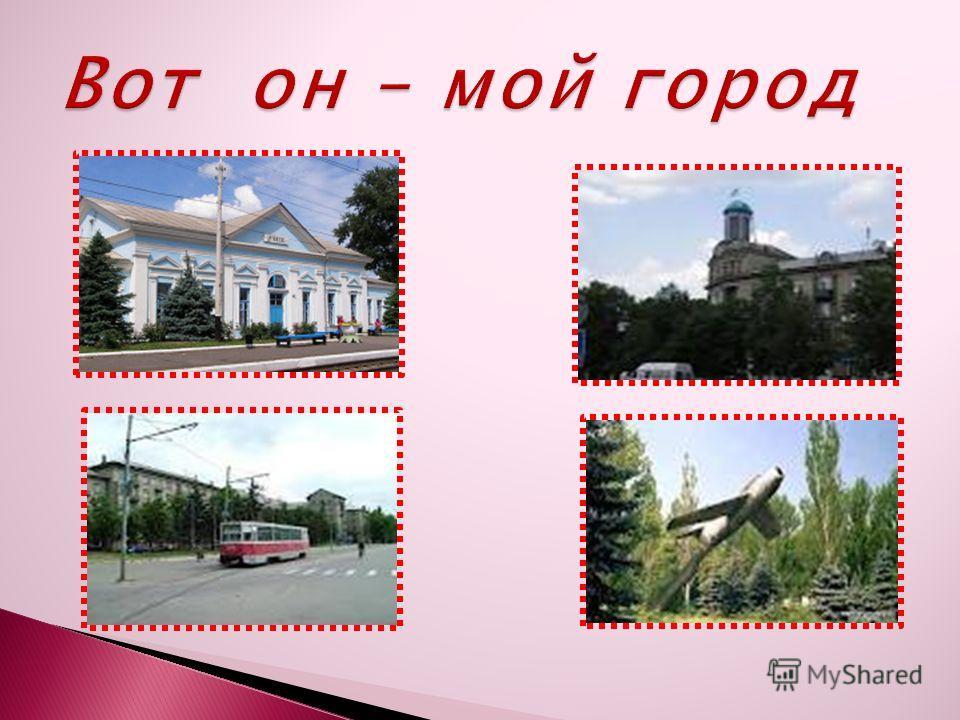 Татьяна Киенко Email:tatianakienko@gmail.com Skype:tanyakienko