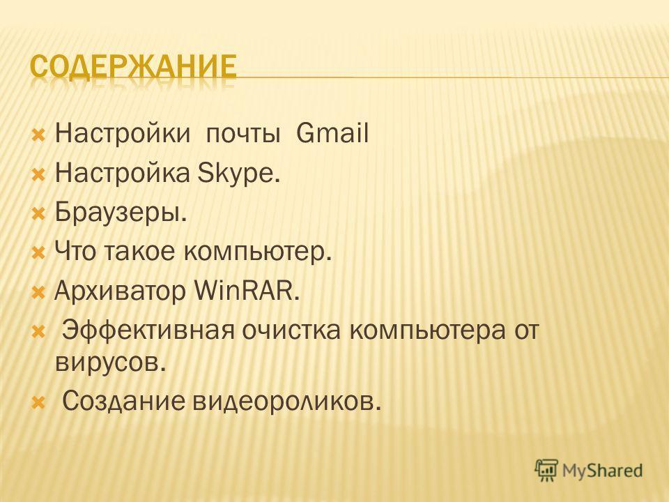 Школа «Успех в internet pro100» Eran_bardakova @vail.ru