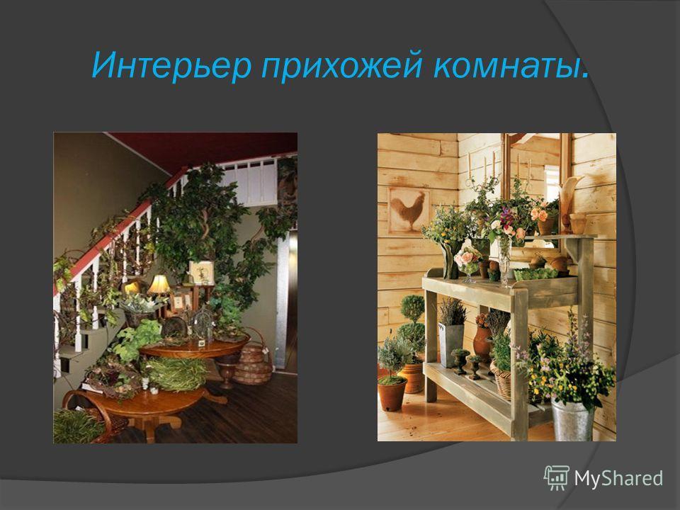 Долинина Елена Ивановна dolinielena@yandex.ru Skype – Долинина Елена