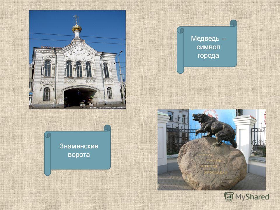 Часовня Александра Невского Храм Ильи Пророка