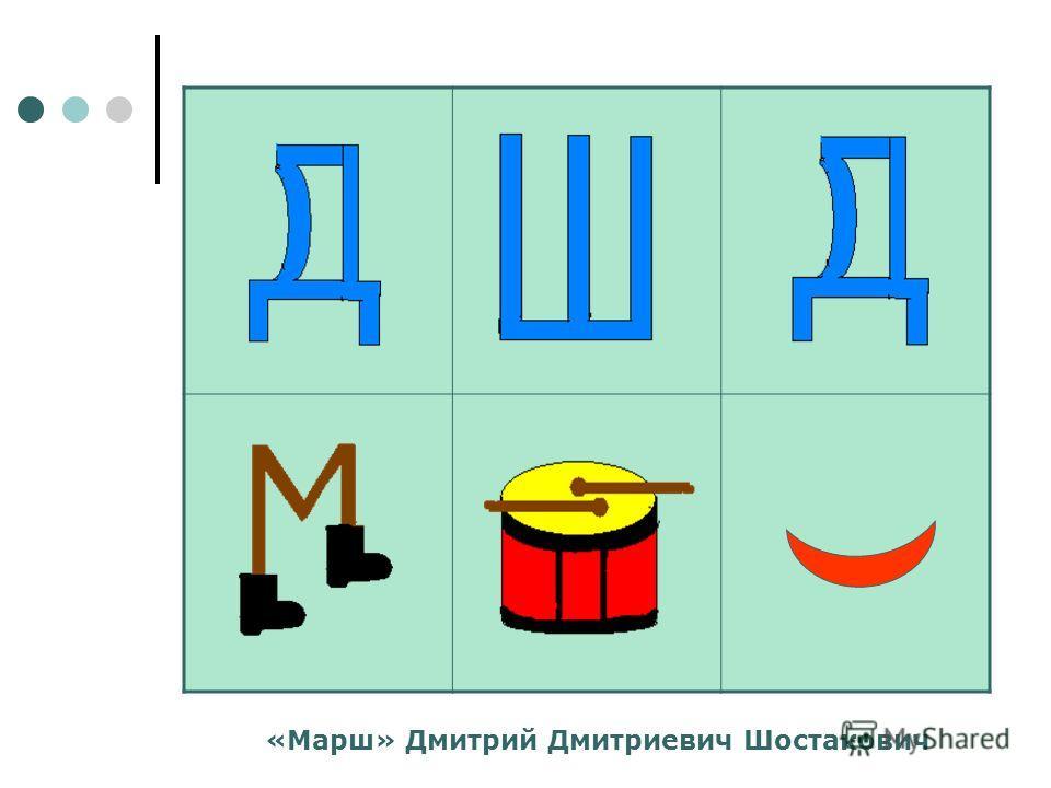 «Клоуны» Дмитрий Борисович Кабалевский