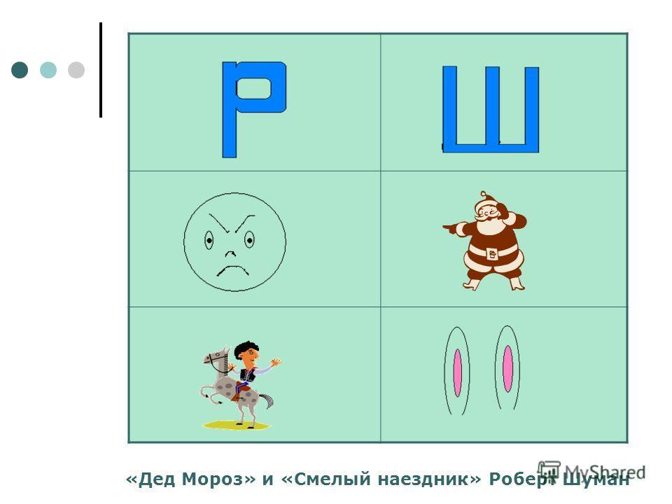 «Ходит месяц над лугами» Сергей Сергеевич Прокофьев