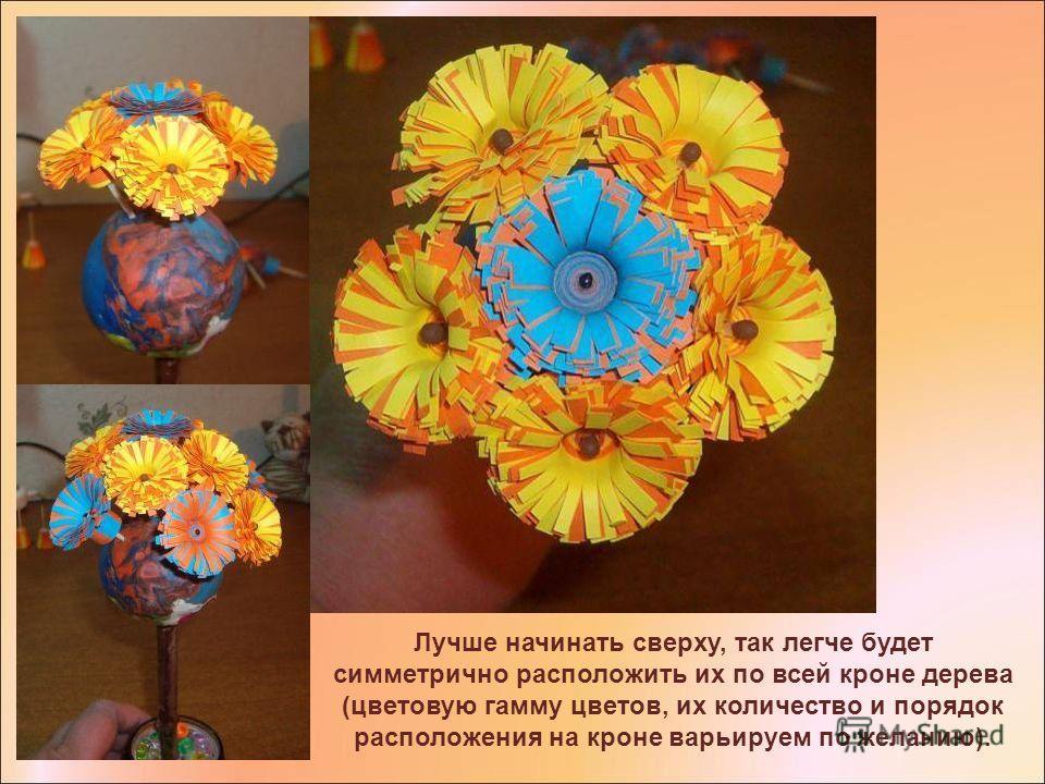 Лучше начинать сверху, так легче будет симметрично расположить их по всей кроне дерева (цветовую гамму цветов, их количество и порядок расположения на кроне варьируем по желанию).