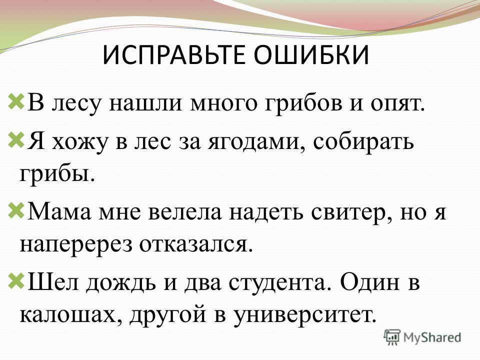 Всеросийская олимпиада школьников - 2017