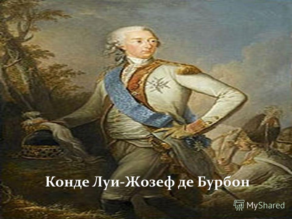 Рейбниц Карл Павлович