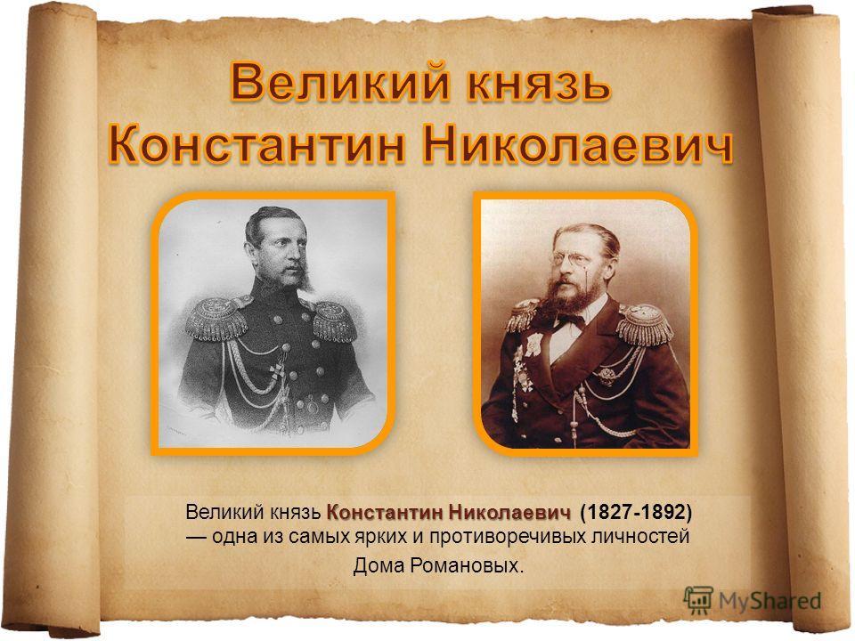 В конце русско – японской войны, после Цусимского разгрома русского флота, добровольно подал в отставку и 2 июня1905 года уволен со всех морских постов. В русском общественном мнении считался одним из ответственных за поражение России в русско-японск