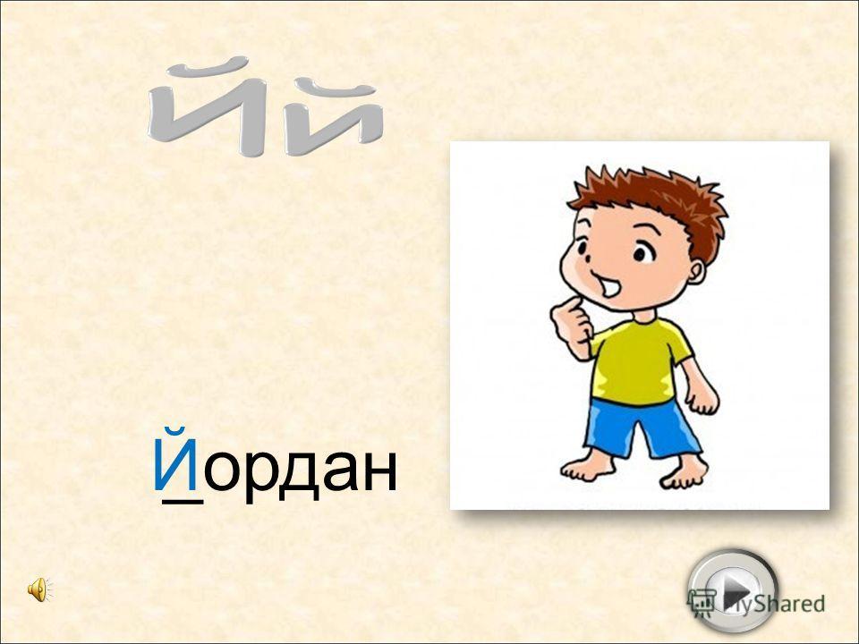 _граи