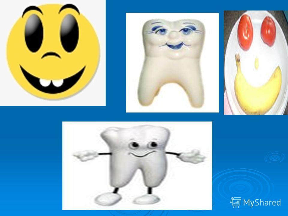 Это полезно запомнить. Ешьте фрукты и овощи. Ешьте фрукты и овощи. Чистите зубы не менее двух раз в день. Чистите зубы не менее двух раз в день. Меняйте зубную щётку каждые три месяца. Это лучший подарок улыбки. Меняйте зубную щётку каждые три месяца