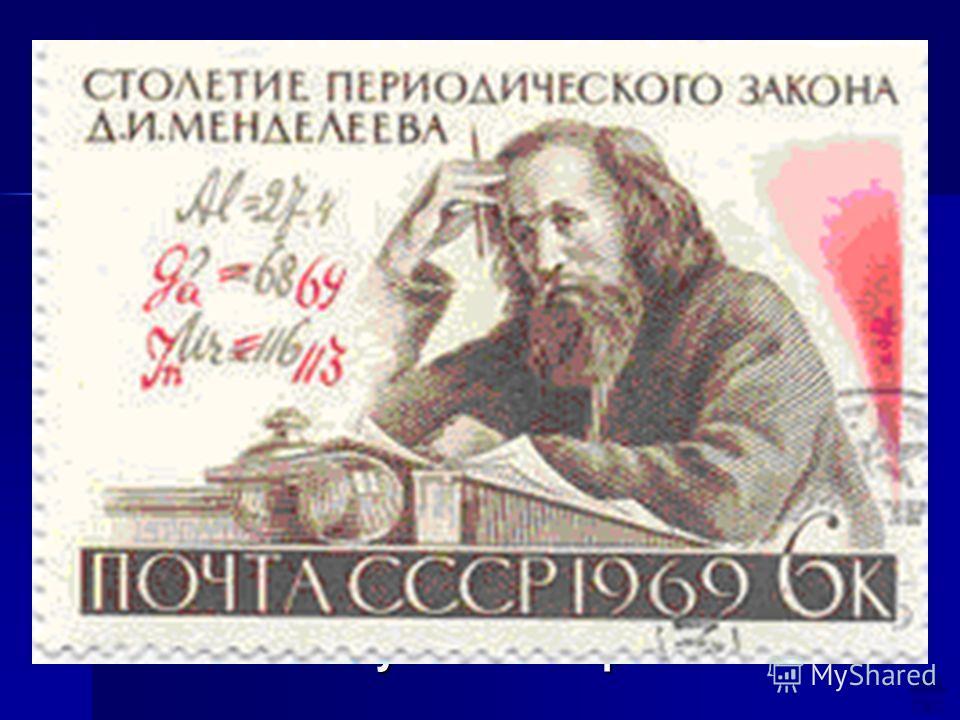 К какому событию был приурочен выпуск этой марки? выпуск этой марки?