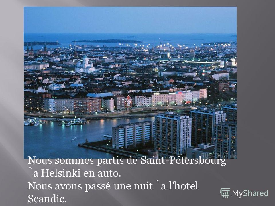 Nous sommes partis de Saint-Pétersbourg a Helsinki en auto. Nous avons passé une nuit a lhotel Scandic.