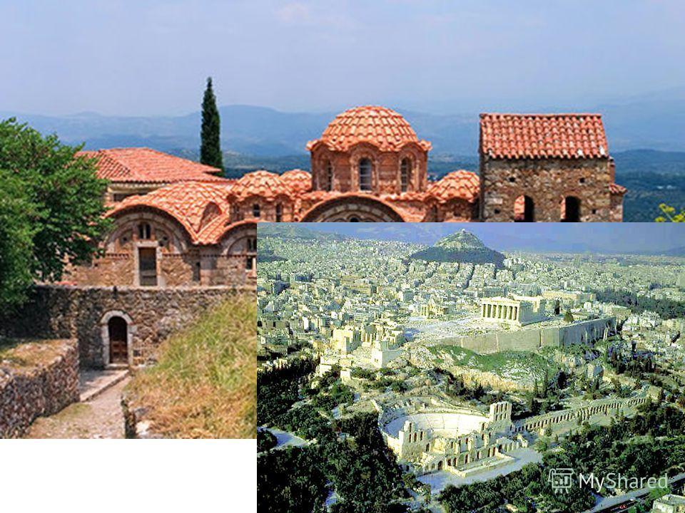 Акрополь возвышается над Афинами