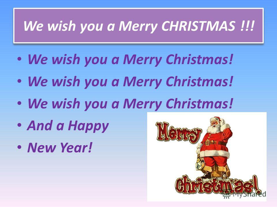 We wish you a Merry CHRISTMAS !!! We wish you a Merry Christmas! And a Happy New Year!