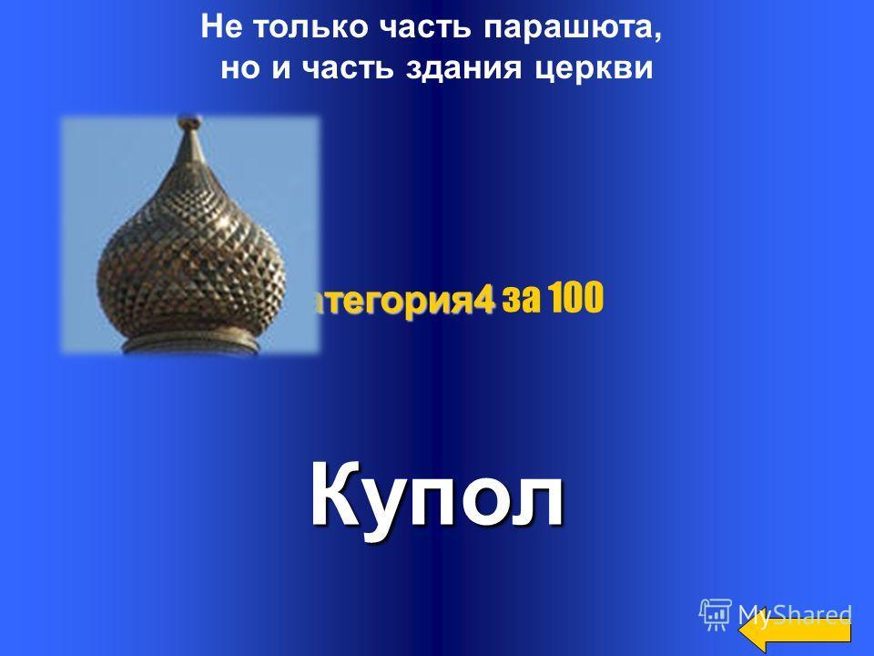 Художник с чувством юмора …Карикатурист Категория3 Категория3 за 500