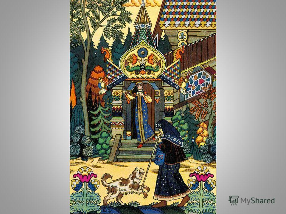 н Как звали служанку из «Сказки о мёртвой царевне и семи богатырях». 8 букв. черавка