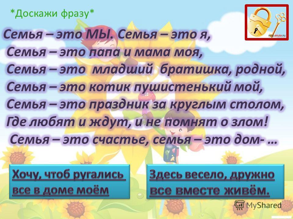 СГУЩЕНКА