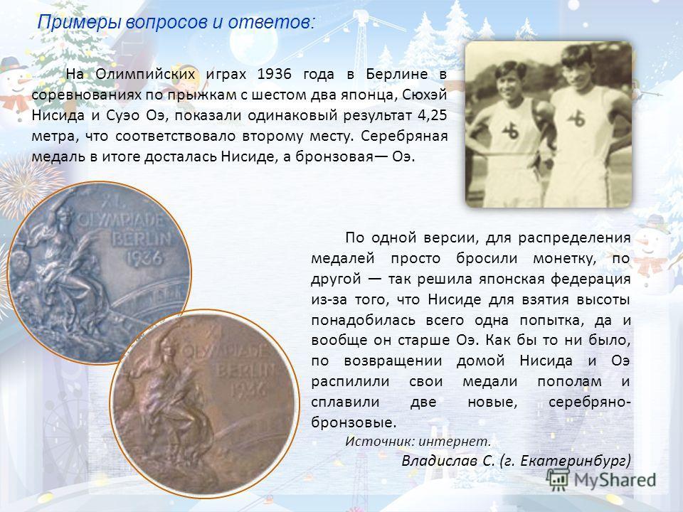 К какой эпохе относится возникновение москвы