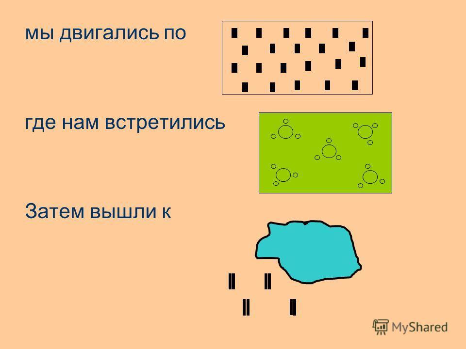 История древней руси учебник читать онлайн