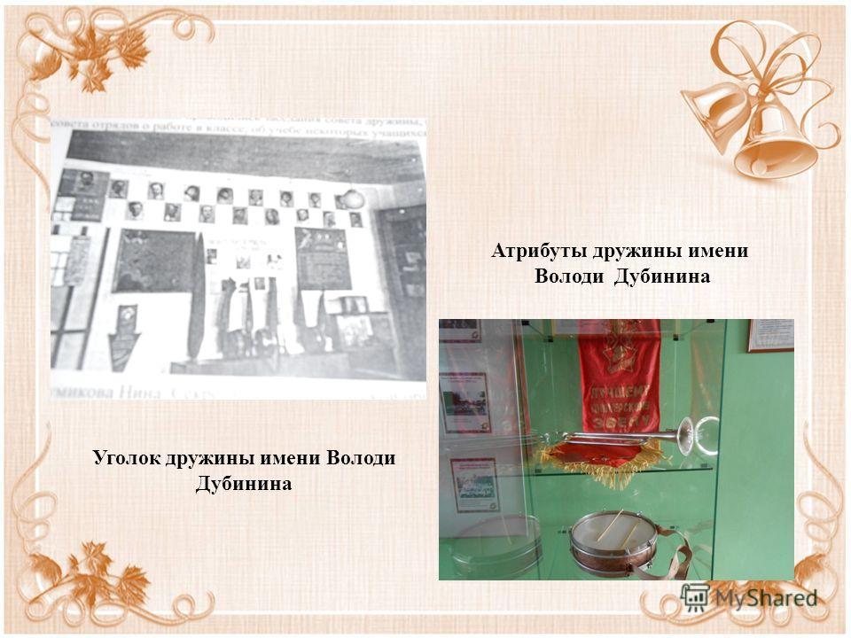 Грамоты за успехи в труде и спорте Скородумской школы