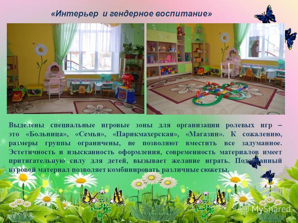 Физкультурная развлечение для детского сада сценарий