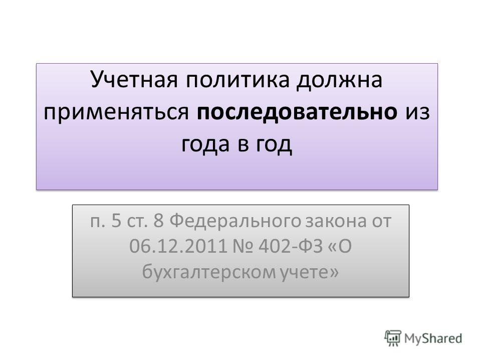 Закон о ношении намордника в белорусии
