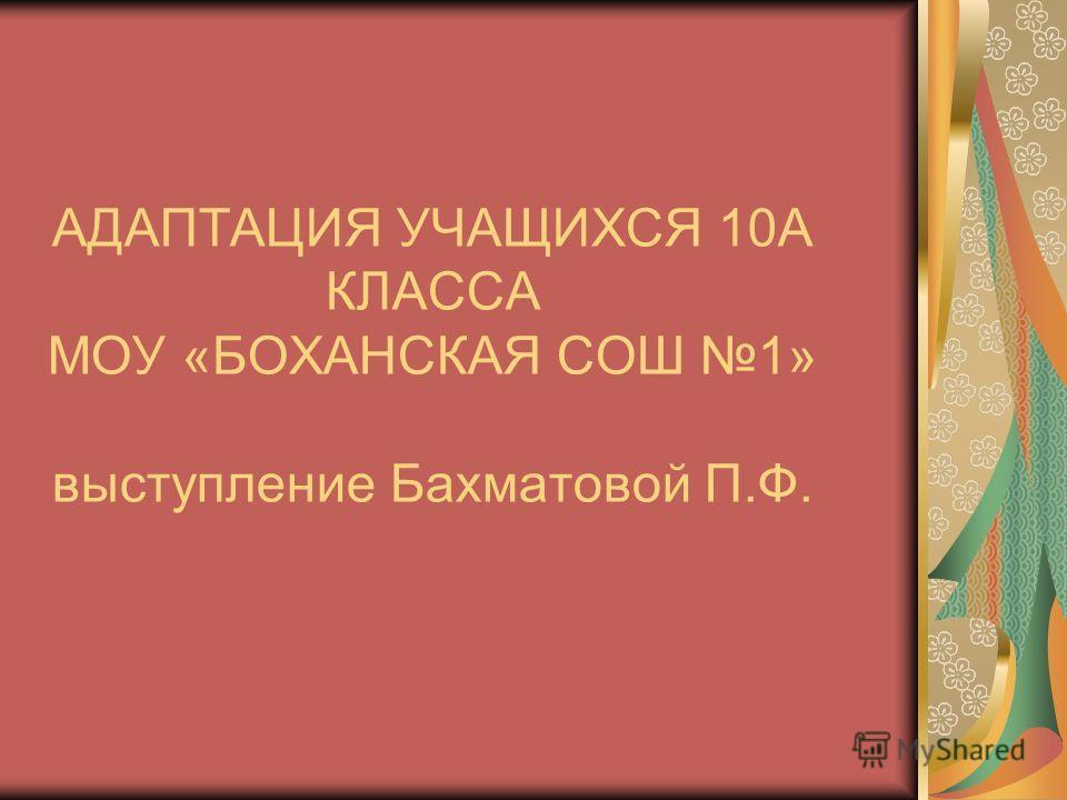 АНО НОП ЦЕНТР  Красноармейская кадетская школаинтернат
