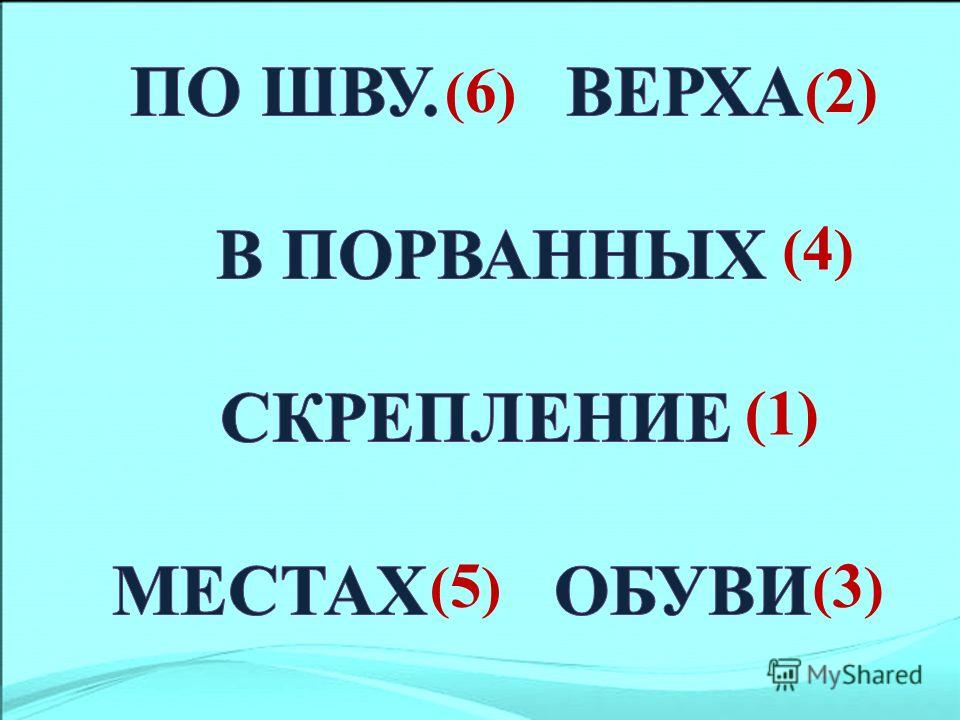 (1) (5)(5) ( 2) (6)(6) (3)(3) (4)(4)