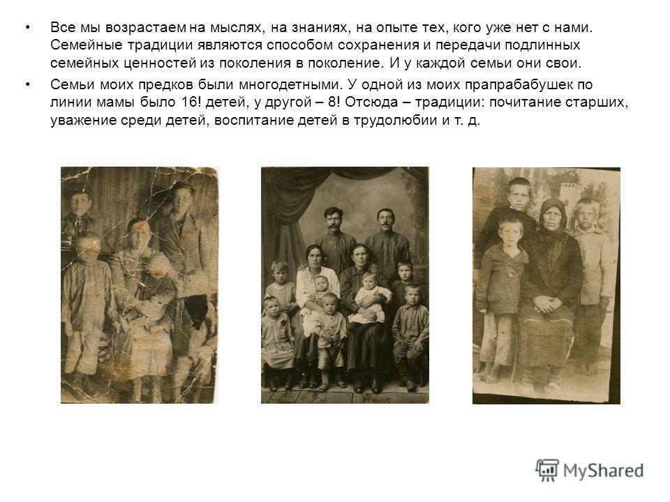 Винник Вера МБОУ «Школа 12» 4 «А» класс