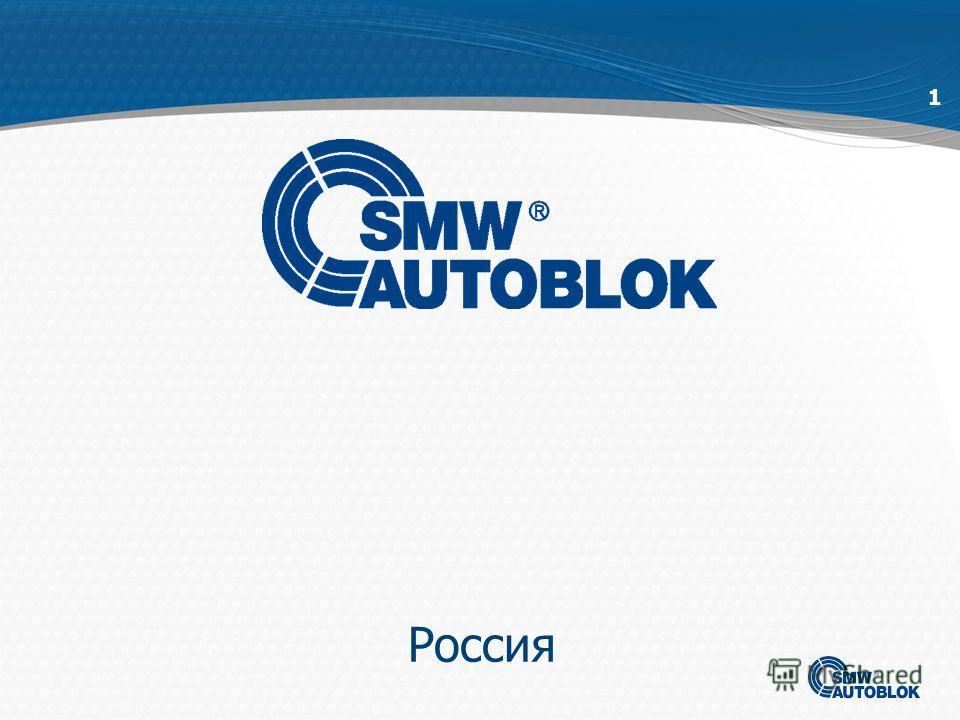 1 Россия