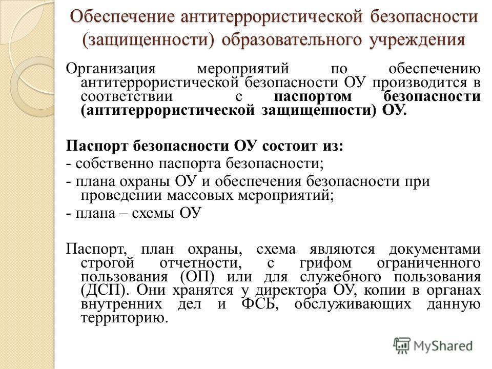 Клиника линлайн в омске официальный сайт