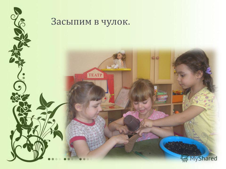 Действующая Рекламные игры и акции в Беларуси