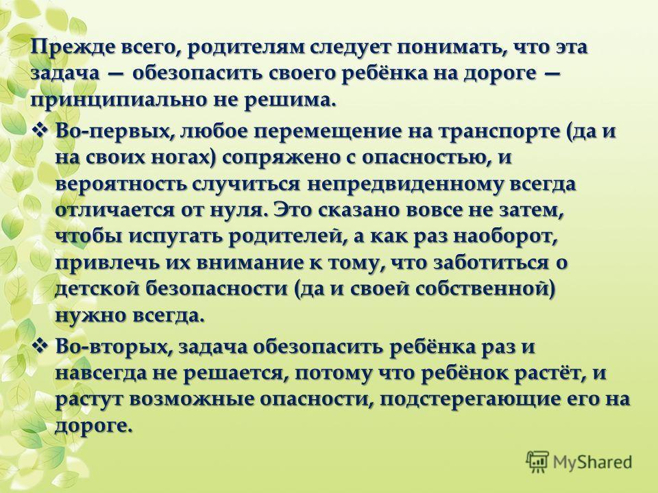 За 6 месяцев 2013 года на территории Будённовского района выявлено нарушений несовершеннолетними Всего – 51 Пешеходов – 38 Водители мотоциклов, скутеров, мопедов – 0 Велосипедисты - 13 Страшная статистика детской смертности и повреждения здоровья в р