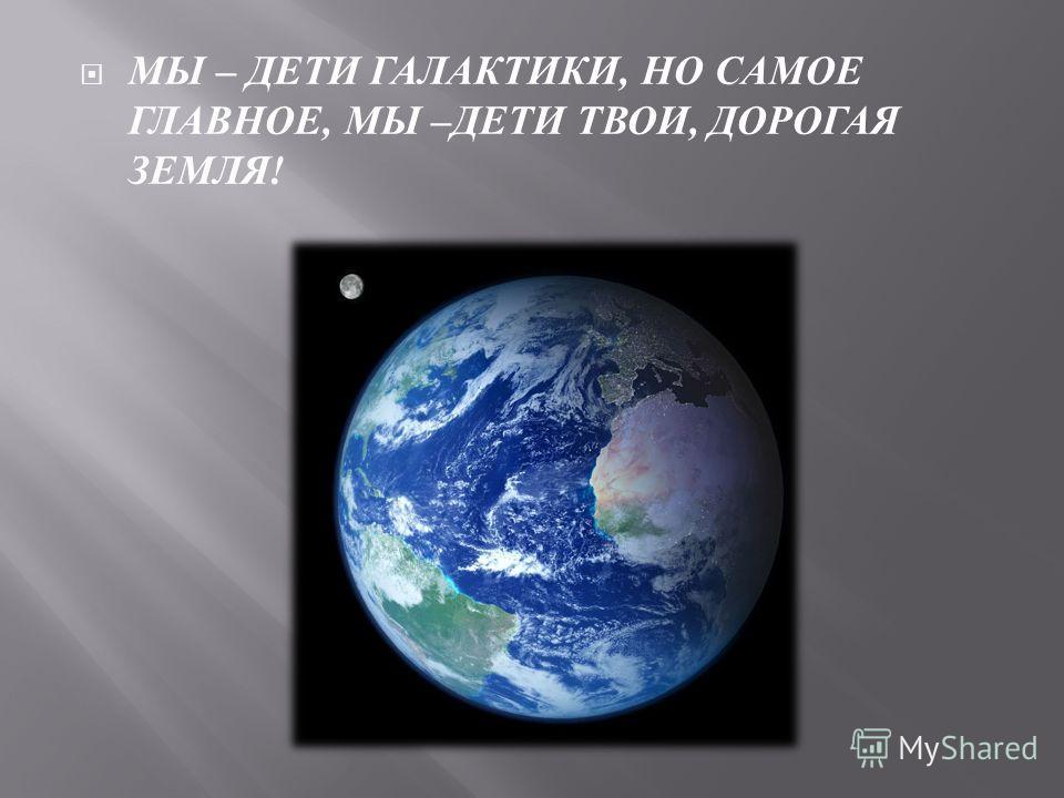 МБДОУ 4 « Детский сад « Золотая рыбка » г. Невельск Воспитатель Гольцман Анна Петровна