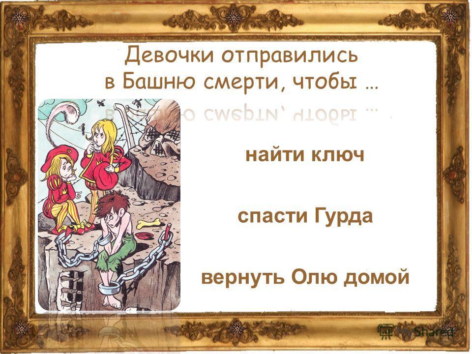 золотыми украшениями драгоценными каменьями шоколадом