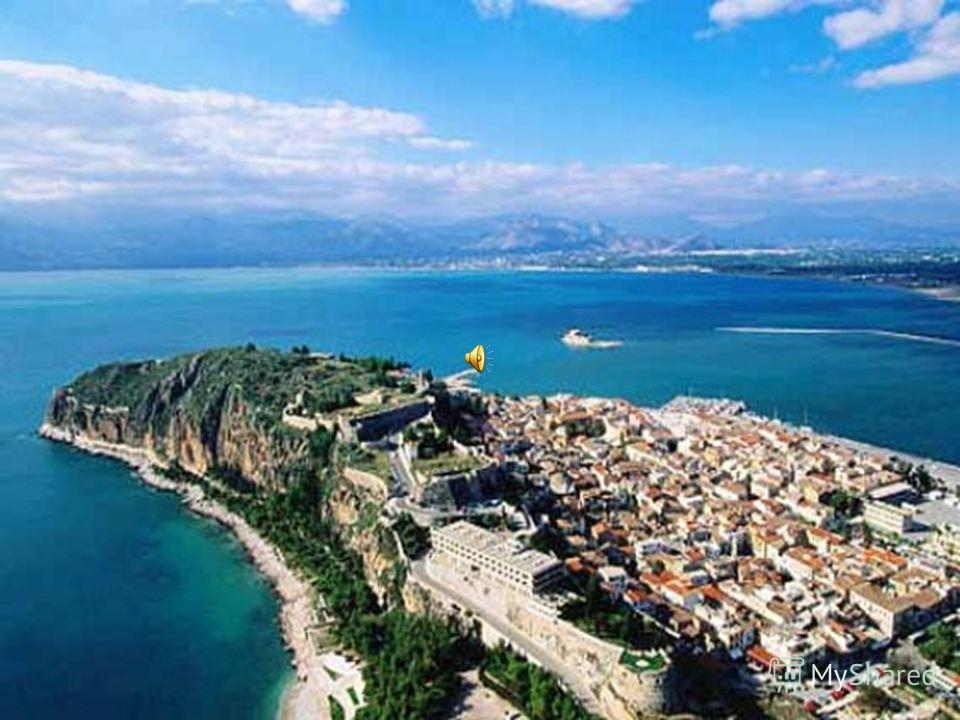 Воды четырёх морей –Эгейского, Критского, Ионического и Средиземного – омывают причудливо изрезанные берега Греции.