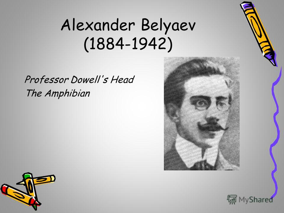 Alexander Belyaev (1884-1942) Professor Dowell's Head The Amphibian