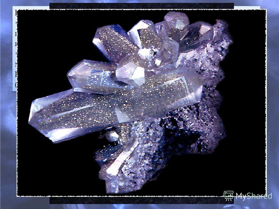 Кристаллы делятся на : монокристаллы - это одиночные однородные кристаллы, имеющие форму правильных многоугольников и обладающие непрерывной кристаллической решеткой поликристаллы - это кристаллические тела, сросшиеся из мелких, хаотически расположен