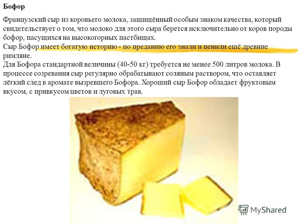 Сыр из коровьего молока рецепт приготовления в домашних условиях