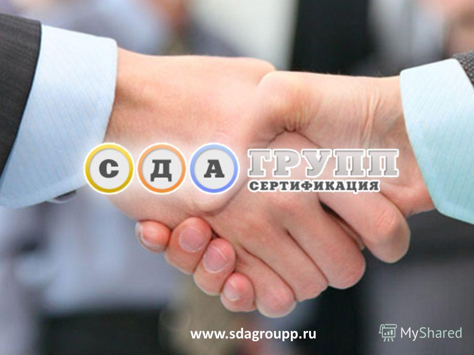 www.sdagroupp.ru